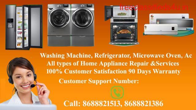 Samsung Air conditioner Service Center in Khardanda Mumbai