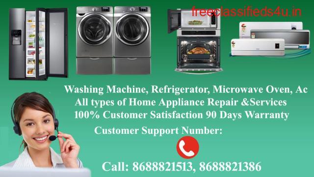 Samsung Microwave Oven Service Center in Mumbai Maharashtra