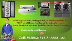 Samsung Microwave Oven Service in Ghat kopar Mumbai