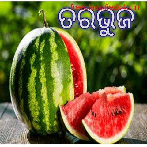 Submit Odia Stories Online