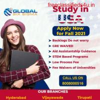 Top Universities in USA | USA university admission | USA universities