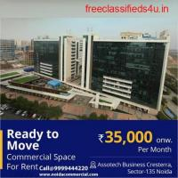 Assotech Business Cresterra Resale Price, Office Space in Assotech