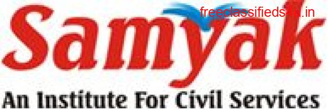 Civil Services Coaching in Jaipur-Samyak Civil Services Academy Jaipur