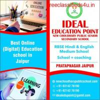 Top Digital classes In Pratap Nagar Jaipur