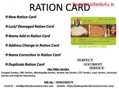 Make your Ration Card online.