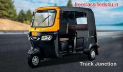 Tvs Auto Rickshaw Price  in India - India's Number 1 Choice
