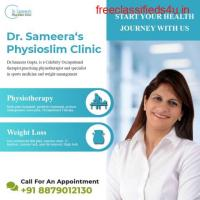 Best Physiotherapist In Mumbai   Dr. Sameera Gupta