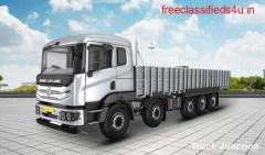 Ashok Leyland 4825 Truck Price in India - Specification and Overview
