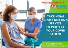 Acquire Medivic Home Nursing Service in Sipara, Patna at Your Budget