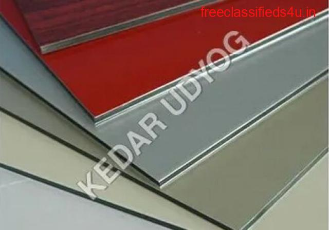 Aluminium Chequered Plate Supplier in Delhi