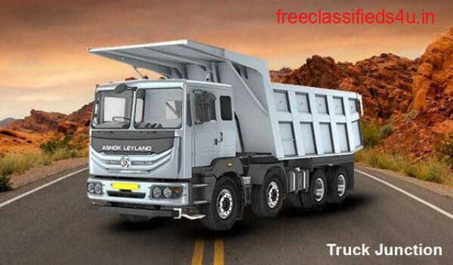 Ashok Leyland 3520 Tipper - India's Number 1 Choice For Logistic