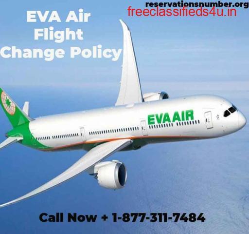 Find Best Deals on Change EVA Air Flight