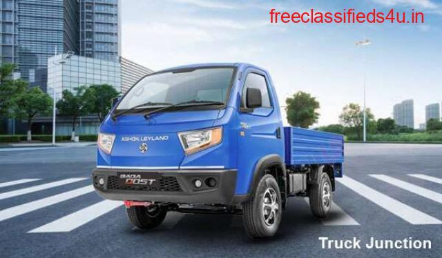 Best price Commercial Vehicles Available In The Indian Market