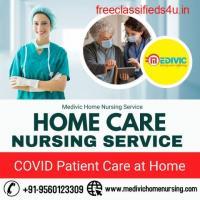 Avail Medivic Home Nursing Service in Patel Nagar, Patna at Low-Cost