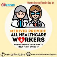 Book Medivic Home Nursing Service in Rajendra Nagar, Patna at Least Charge
