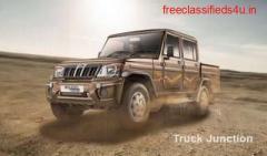 Mahindra Pickup Truck Models Price in India