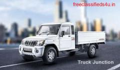 Mahindra Pickup Performance and Price in India