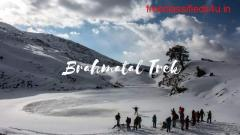 Brahmatal Trek- the Happiness for Experience seekers