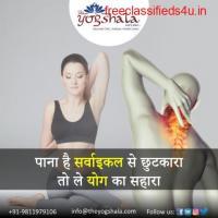 Best Yoga Therapy Clinic nearby Raj Nagar RDC