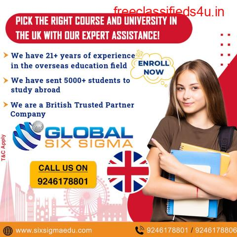 uk universities without ielts   without ielts universities in uk