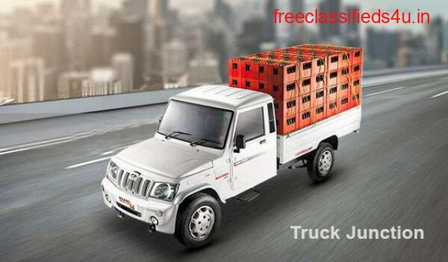 Mahindra Maxi Truck Powerful & Excellent Commercial Vehicles