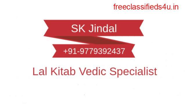 Lal Kitab Ke Maahir astro SK Jindal+91-9779392437