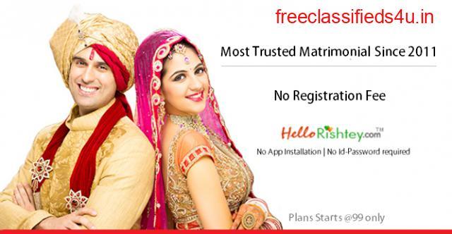 Book free matrimonial ad in our classified newspaper - HelloRishtey.com