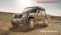 Mahindra Bolero Camper Pickup Price And Review