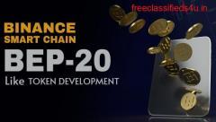 Create your BEP-20 token on a Binance smart chain