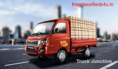 Mahindra Supro Trucks Features and Specification
