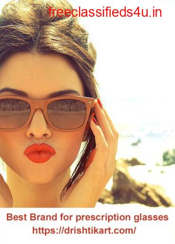 How to know it is best brand for prescription glasses?