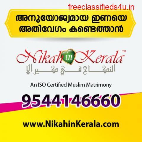 Best Muslim Matrimonial Website in Kerala- NikahinKerala.com Muslim Matrimony