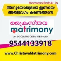 Best Christian Matrimonial website in Ernakulam- Free Christian Matrimony in Ernakulam