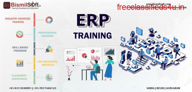 SAP MM Training Institute In Noida