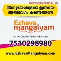 Online Ezhava Matrimony Portal- Find Lakhs of Kerala Ezhava Brides and Grooms- Ezhava Mangalyam