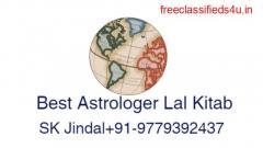 Lal Kitab remedies astrologer SK Jindal+91-9779392437