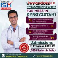 Study MBBS in Kyrgyzstan | Best Medical Colleges in Kyrgyzstan for Indian Students