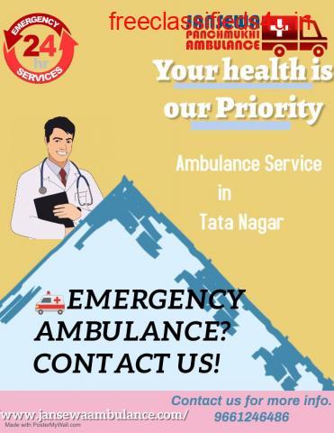 Hire ventilator Ambulance Service in Tata Nagar, Jharkhand by Jansewa