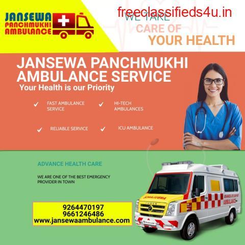 Best Ambulance Service in Bhagalpur, Bihar by Jansewa