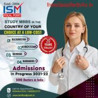 MBBS Admission in Kazakhstan | Top Medical University in Kyrgyzstan