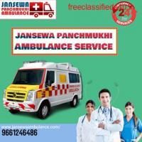 Best Care Ambulance Service in Tata Nagar, Jharkhand by Jansewa