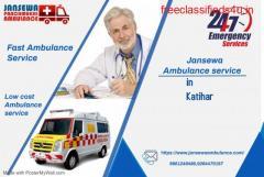 Quickest Ambulance service in Katihar, Bihar by Jansewa
