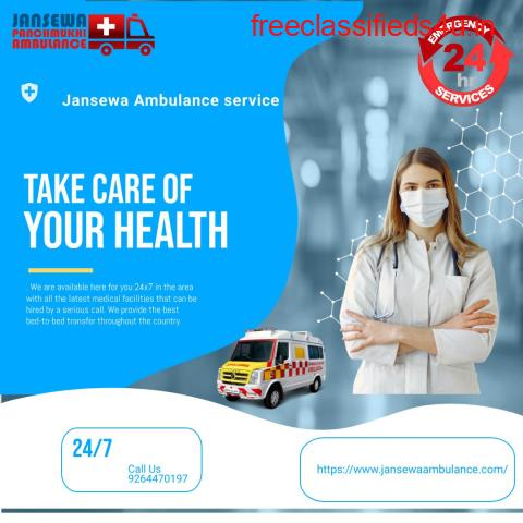 24*7 Ambulance Service in Ranchi, Jharkhand by Jansewa