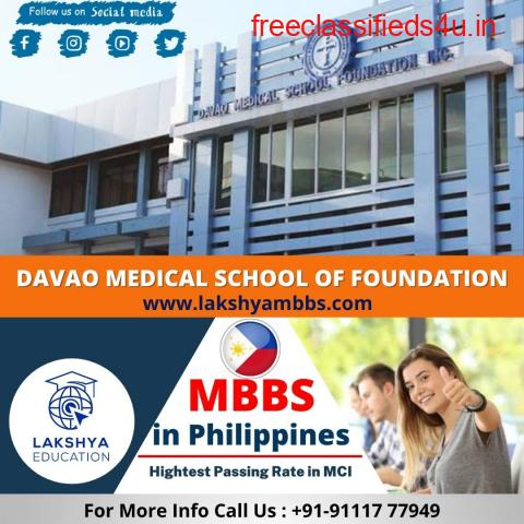 Davao Medical School Foundation   MBBS In Philippines
