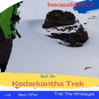 Kedarkantha Trek | Trekking in Uttarakhanad | Winter Trek in India