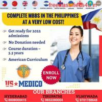 MBBS in Philippines | Study MBBS in Philippines | MBBS Admission in Philippines
