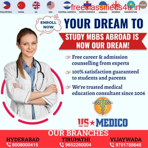 Study MBBS in USA   Medicine Admission and Fees in USA - US Medico