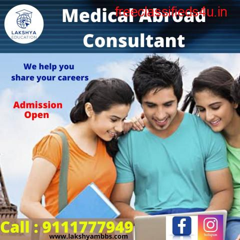 MBBS Abroad Consultants in Gwalior