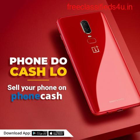 Sell old Vivo Phone