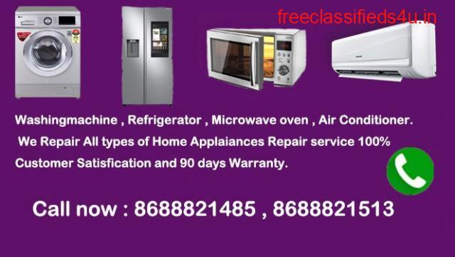 LG Microwave Oven Repair Center in Mumbai Maharashtra